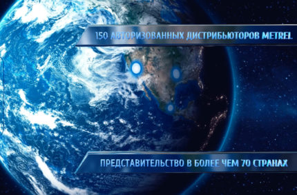 Translation into Russian of the commercial «Metrel 60 year anniversary», 04:40