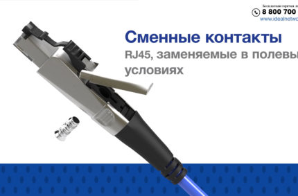 Translation into Russian of the commercial «LanTEK III», 04:30