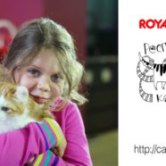 "Advertising video ""Royal Canin and the Republic of Cats"""