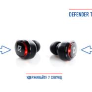 Video Guide for Defender