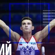 Телевизионный сюжет в предверии Олимпиады