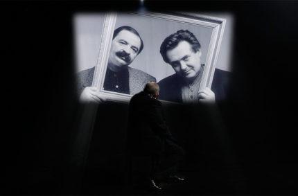 Документальный фильм «Нам его не хватает»