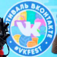 Съемка фестиваля VKfest 2016