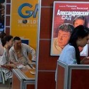 Обеспечение рекламно-выставочной деятельности