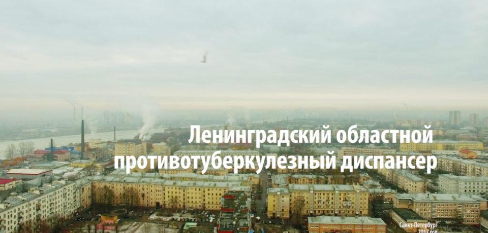документальный фильм ЛОПТД, кадр из аэросъемки Невского района г. Санкт-Петербург
