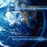 Локализация видеоролика «Metrel 60 лет»