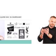 Трансляция вебинара «Как выглядеть на десять лет моложе»