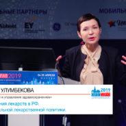 Профессиональное видеосопровождение VII Международного конгресса «Оргздрав-2019» в Москве