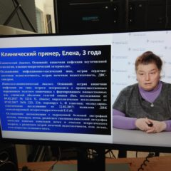 кадр трансляции вебинара