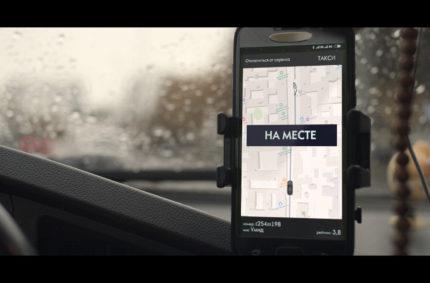 Короткометражный фильм «На месте»